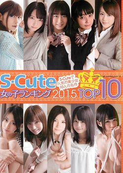 S-Cute Girl Rankings 2015 TOP10