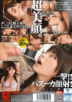 Intently Kaoi Hagi Much Earnestly Series No.006