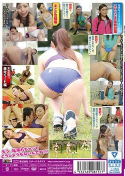 I Would Wet The Kareru Me After Death ... Student Athletes Shock Confession!Land Part Madoka