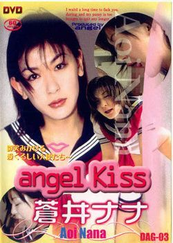 Angel Kiss Vol.3