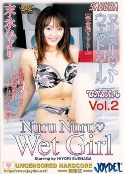 Cream Vol. 2 - Nuru Nuru Wet Girl