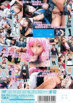 Miyu Hoshino-Cosplay