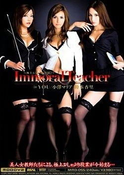 Immoral Teacher