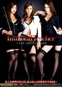 Immoral Teacher