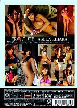 Ero Cute: Kirara Asuka
