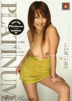 Tora-Tora Platinum Vol 10