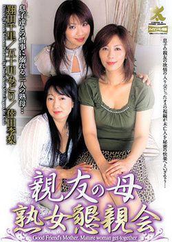 Close Friends' Mothers Mature Women's Reunion