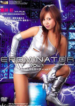 Erominator Vol.1 : Aya Fujii