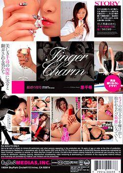 Finger Charm