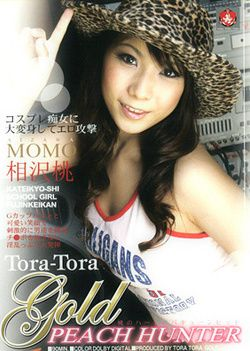 Tora-Tora Gold Vol 61
