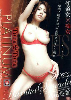 Tora-Tora Platinum Vol 35