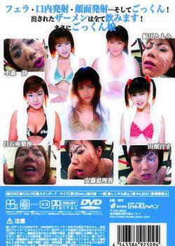 Bukkake Semen Young Ladies Compilation 2