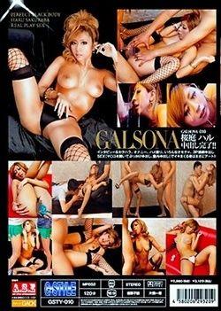 Galsona 010