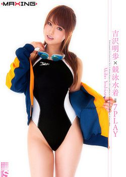 Limited Edition Swimsuit x 7PLAY