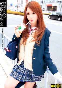 Hometown Popular School Girl Nakadashi 1