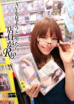 Popular Av Idol Rio In Av Store