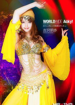Worldwide Acky!