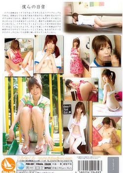 Idol Daily 07