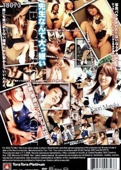 Tora-Tora Platinum Vol 30