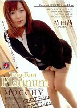 Tora-Tora Platinum Vol 42