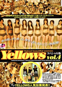 Yellows Vol.4 : Ten Naked Beautiful Woman