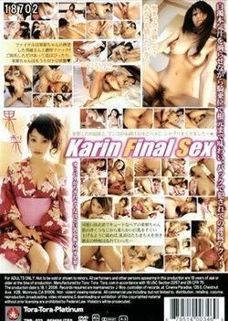 Tora-Tora Platinum Vol 33