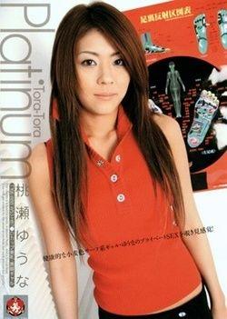 Tora-Tora Platinum Vol 26