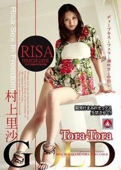 Tora-Tora Gold Vol 91