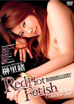 Red Hot Fetish Collection Vol.12 : Rio Sakaki