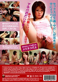 Pussy Cat Vol.3 : Yuri Kosaka