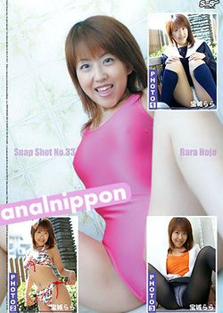 Snap Shot Vol.33: Rara Hojo