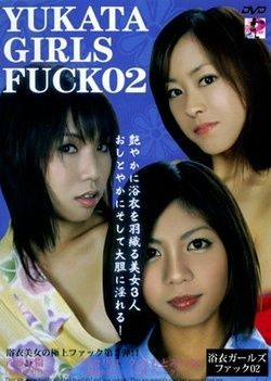 Yukata Girls Fuck Vol 2