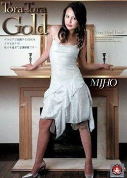 Tora-Tora Gold Vol 13