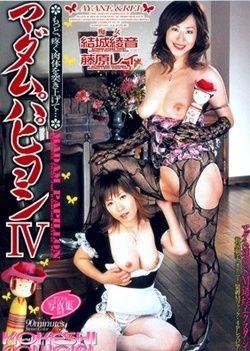 KOKESHI COWGIRL Vol.11 Madam Papillon 4