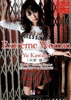Extreme Woman