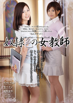 pine-shizuku-ichika-kuroki-sae-aihara-slave-tone-female-teacher-6
