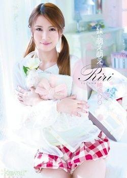 Kawaii - Younger Sister Moe-Moe