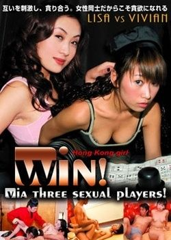 WIN! Three Sexual Players! -Hong Kong Girls