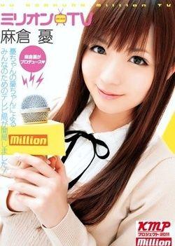 Million TV