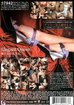 Elegant Queen