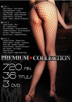 Premium x Collection -12 Hours 36 Girls Vol 5