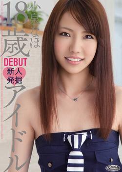 Idol AV Debut