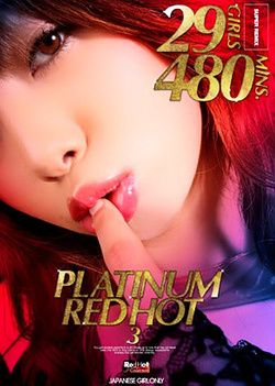 Platinum Red Hot3