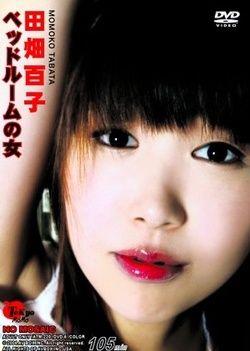 Tokyo Momo Series: Bedroom's Woman