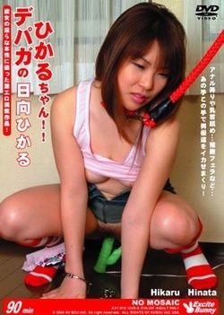 Excite Bunny Vol. 16: Department Clerk Hikaru