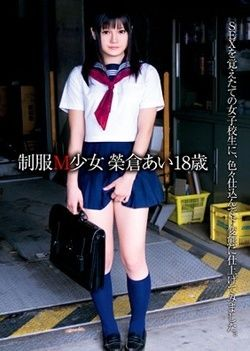 M School Girl Uniform