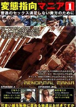 Hentai Mania