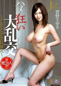 GangbangIcup 95cm Moodyz Diva Sayuki Kanno