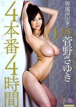Sayuki Kanno – Exclusive Decision!