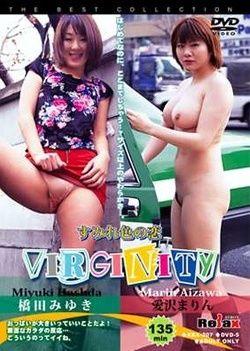 Relax Vol. 7: Virginity